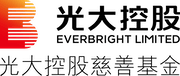 China Everbright Charitable Foundation logo.