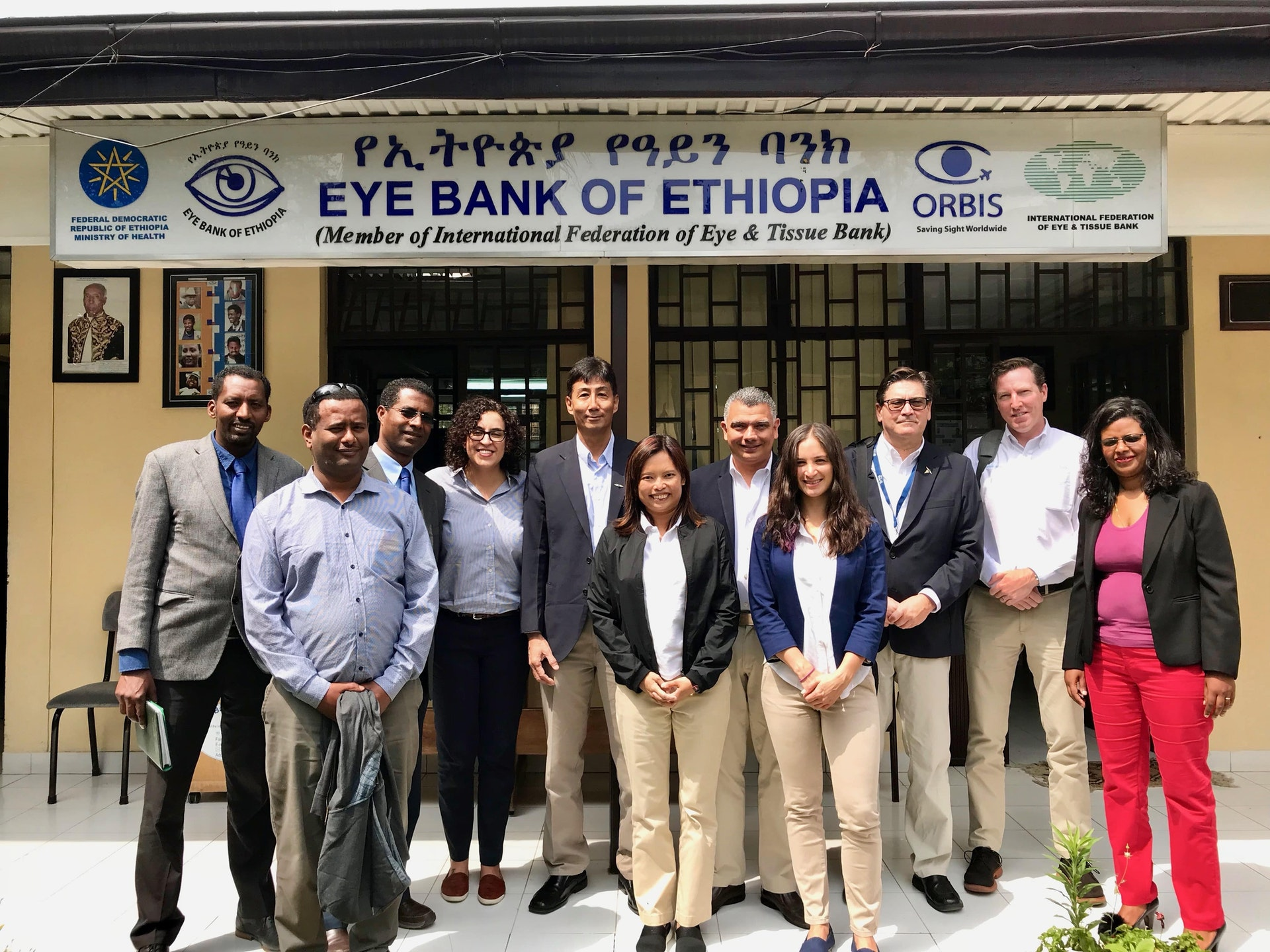 Communications Manager Celia Yeung outside the Eye Bank of Ethiopia